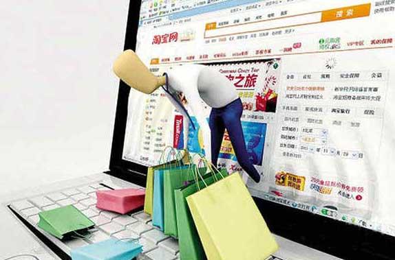 Acquistare online dalla cina